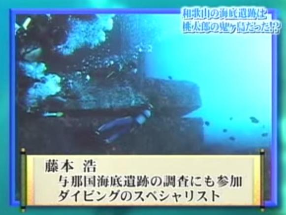 Okinawa-Japon-pyramide13