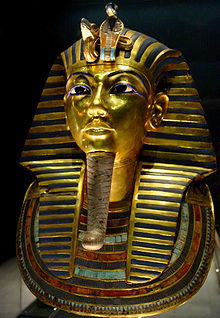 220px tuthankhamun egyptian museum