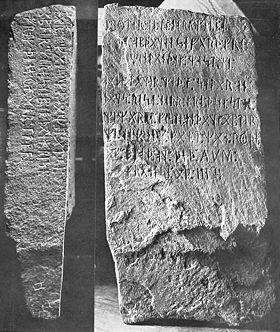 280px kensington runestone flom 1910