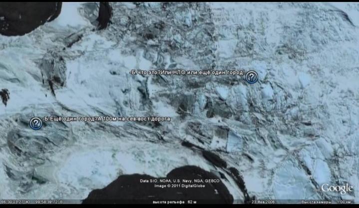 Antarctique russe atlantis3