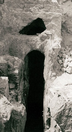 Antrum entrance