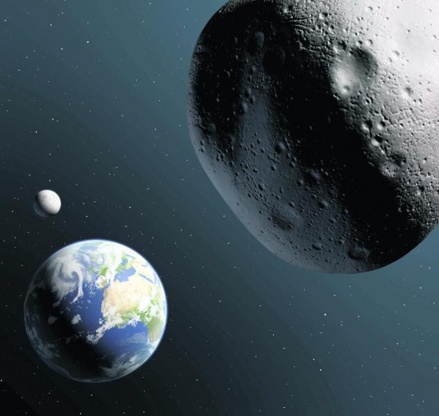 asteroide-apophis.jpg
