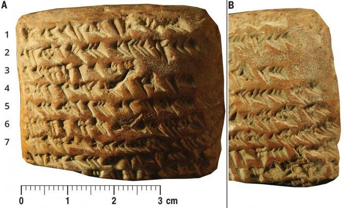 Babylon tablette