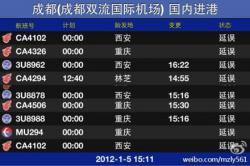 chine-chengdu-01-2012d.jpg