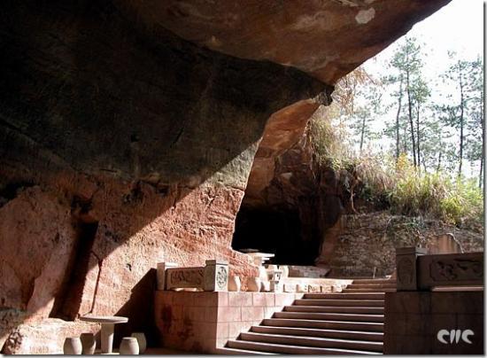 chine-grotte2.jpg
