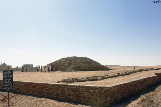 Cloture pyramide