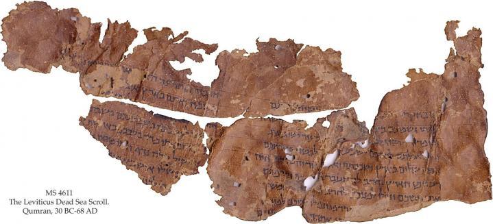 Dead sea scrolls 1