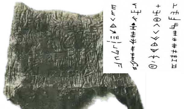 Distilio tablet 1