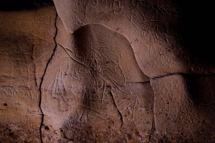 Espagne petroglyphes0