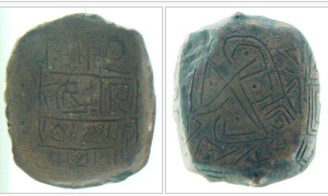 Gradeshnitsa tablets