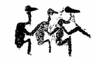 Grottesborbon dessinsrupestres extrait