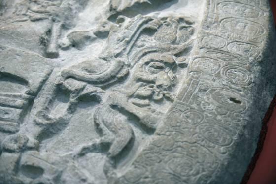 Guatemala lacorona autel2