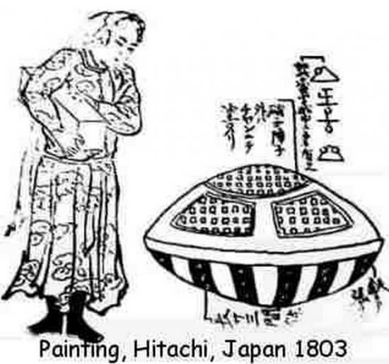 hitachi-japon-1803-3.jpg