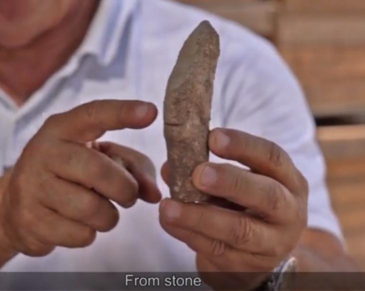 Israel neolithique figurine2