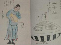 japan1803.jpg