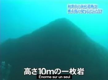 Japon pyramide mini