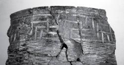 Kamchatka artefact5