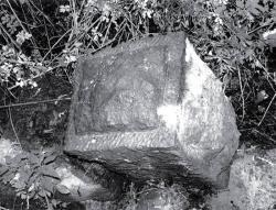 Kamchatka artefact6
