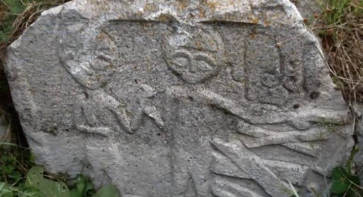 Karahunj armenie