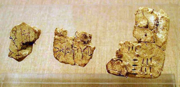Linear a tablets akrotiri