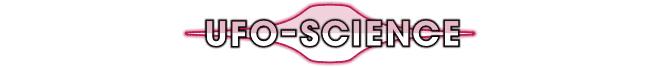 Logo ufo science mail