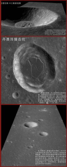 lune-chang-2.jpg