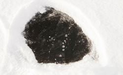 Methane photo 1