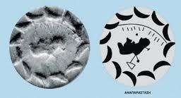Minoen phaistos 1