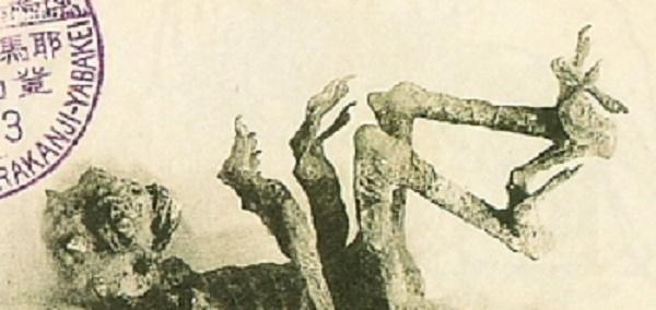 Museejapon details