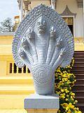 Nagaphnompenh