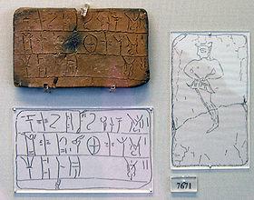 Nama tablette mycene lineaireb