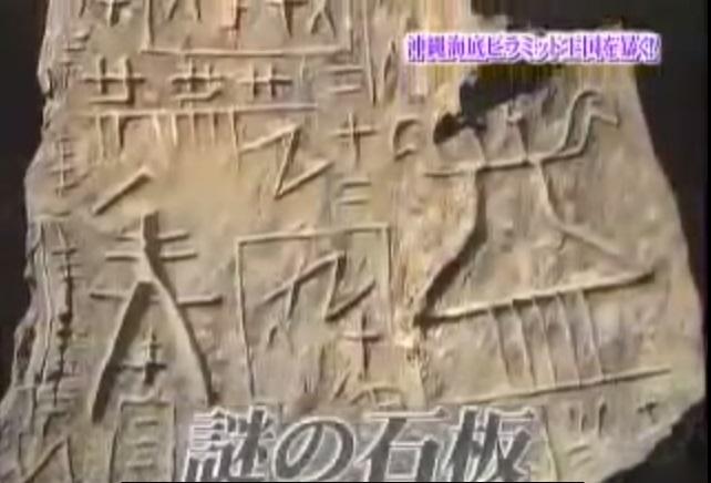 Okinawa japon pyramide6