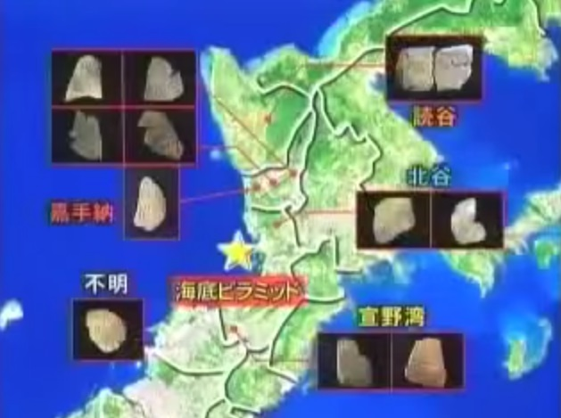 Okinawa japon pyramide8