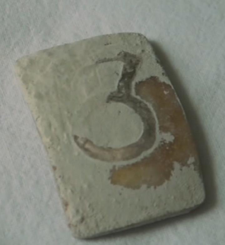 Osetmetal gravuresreliques3a