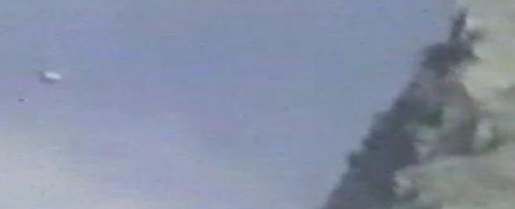 Ovni 20 08 1995 chamonix france zoome