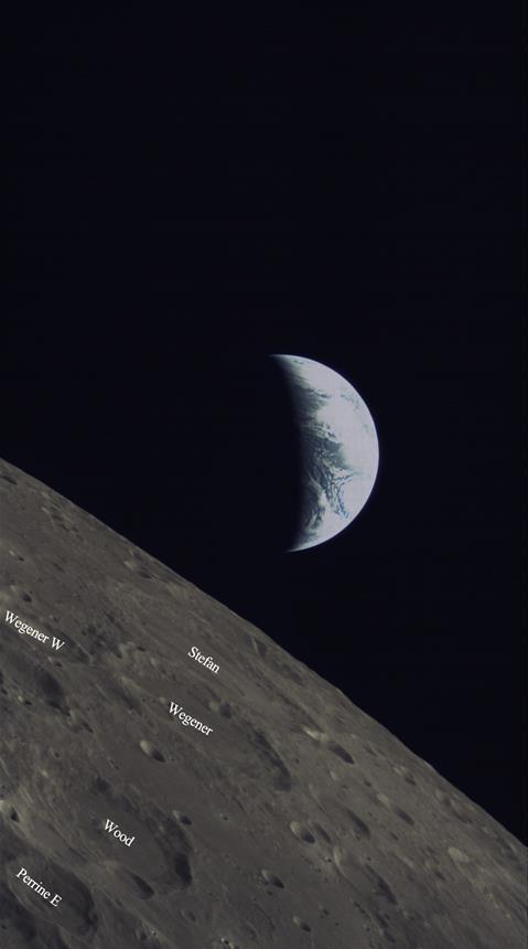 Photo de la terre et de la lune prise le 5 juin par la camera developpee par kacst sur le microsatellite chinois longjiang 2 dslwp b 1