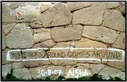 prehistoric-polygonal-wall-pigra-italy.jpg