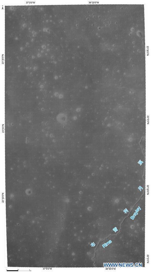 Rima brayley dans region mare imbrium par longjiang 2 cnsa clep kacst