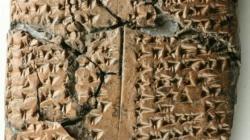 nouveau-langage-assyrie-john-macginnis.jpg