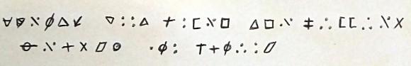 Script 2 580x93