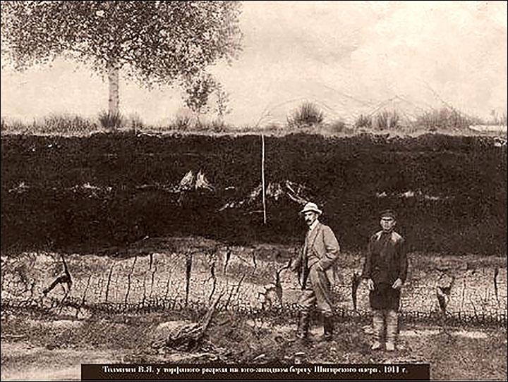 Shigiridol 1911