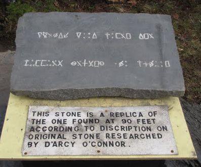 Stone 90feets oakisland