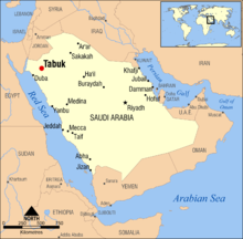 Tabuk saudi arabia locator map