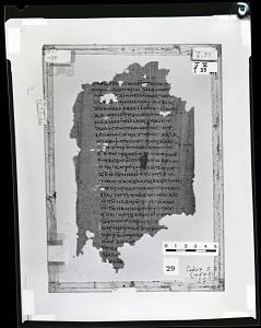 Textebibliqueengrec mini