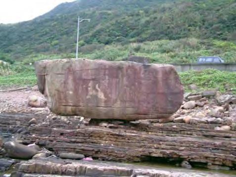 Maoao-bloc1