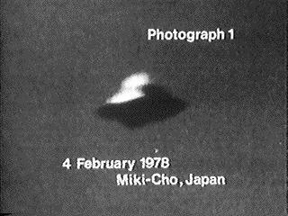 Miki-Cho Japan, 4 February 1978