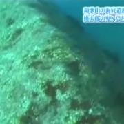 Okinawa-Japon-pyramide15