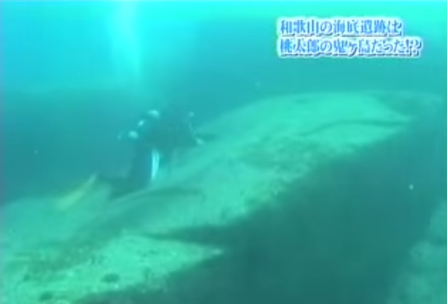 Okinawa-Japon-pyramide17