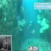 Okinawa-Japon-pyramide18