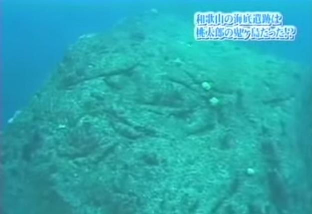 Okinawa-Japon-pyramide20
